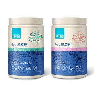 [대상웰라이프] 마이밀 뉴프로틴 플레인340g+호지차맛340g