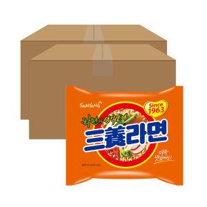 [삼양] 삼양라면 120g x 20봉 2박스