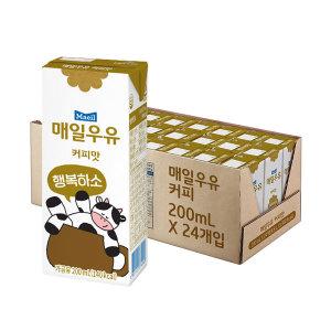 매일 커피맛 멸균우유 200ml 24팩