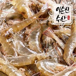 2019 최상급 양식 활새우 대 1kg