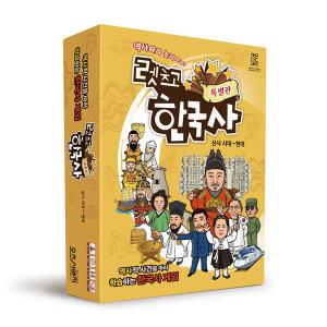 오즈시앤지 렛츠고 한국사 특별판 (1+2+3 합본)