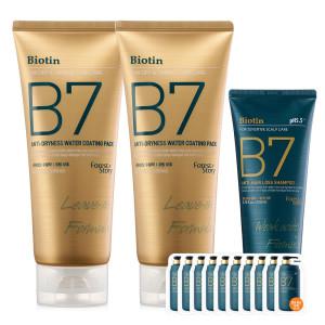 B7 씻어내지않는 고농축 헤어팩 200ml 1+1+증정