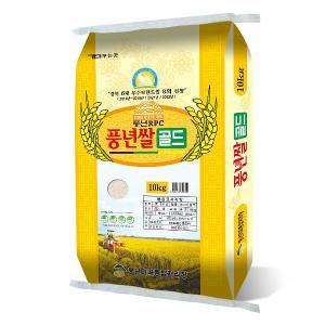 상주 풍년쌀골드 20년산 일품벼 단일품종 상등급 10kg