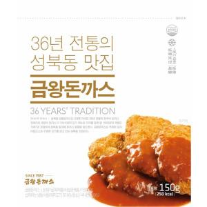 Since 1987 전통의 성북동 맛집 금왕돈까스 5팩 세트