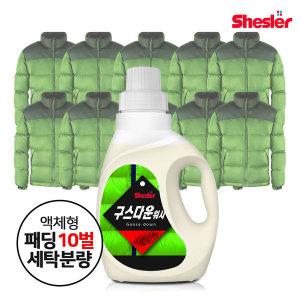 [아토세이프] 강호동의 쉬슬러 구스다운세제 (650ml 1개)