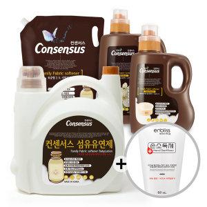 [컨센서스] 컨센서스 표준형고농축 섬유유연제 액체세탁세제 모음