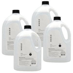 바른세탁소 액체세제 라임향 2.5L 4개