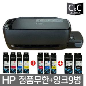 [데스크젯] GT5810 정품무한 잉크젯복합기 프린터 파격 초특가행사