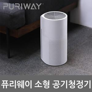 퓨리웨이 원룸용 공기청정기 PW-150