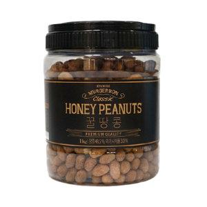 [머거본] 머거본 클래식 꿀땅콩 1kg