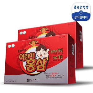 6년근 어린이홍삼 2박스 (2개월분) / 맛있는 홍삼