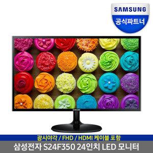[삼성전자] S24F350 24인치 LED 컴퓨터 모니터 슈퍼슬림 광시야각