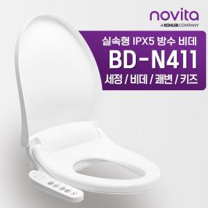 [노비타] 노비타 비데 BD-N411 방수비데 -직접설치-