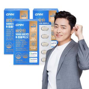 [GNM자연의품격] 비오틴 5000 + 비타민 ACE 2병(총 6개월분)
