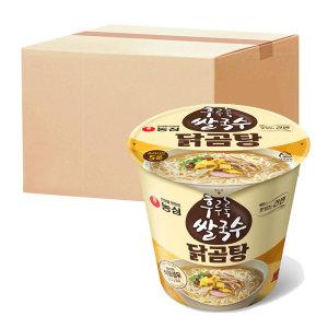 [농심] 쌀국수 73g 12개 한박스