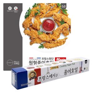 친환경 인증 프랑스 종이호일 롤5mx2팩+원형10매x1팩
