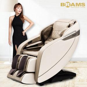 브람스 2019년 신제품 홍진영의 안마의자 루카 S3500