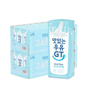 [남양] 맛있는우유GT 고소한 저지방우유 180ml 48팩