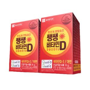 [종근당건강] 쌩쌩 비타민D 2000IU 60정 2개