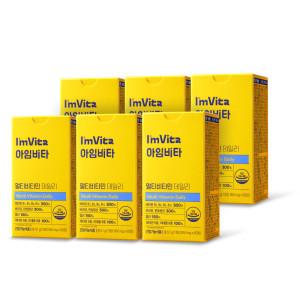 종근당건강 원데이21 멀티비타민 60정 2개