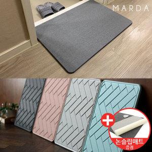 [빈슨메시프] MARDA 프리미엄 3D 헤링본 향균 규조토 욕실 발매트