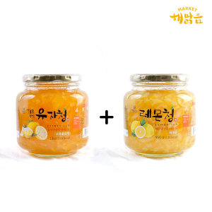 [해맑음] 새콤달콤 유자청+레몬청 과일청1+1 홈메이드방식