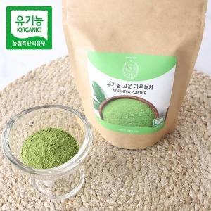 유기농 고운 가루녹차  녹차가루 200g