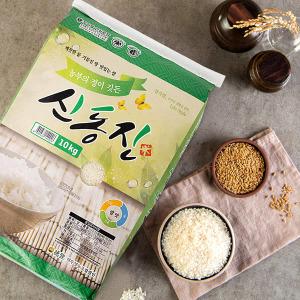 20년 햅쌀 정읍 황금들녘의 신동진쌀 10kg(상등급)