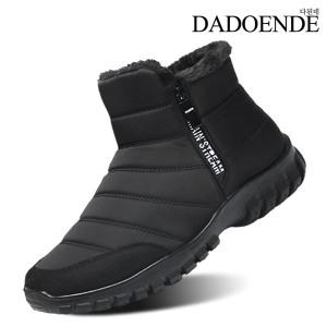 남자 방한화 슬립온 겨울 신발 남성 방수 스포츠 5685