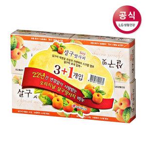 온더바디 살구맛사지 비누 100g 3개+비누