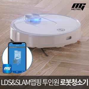 [엠지텍] 로봇청소기 트윈보스 진공+물걸레/매핑기능