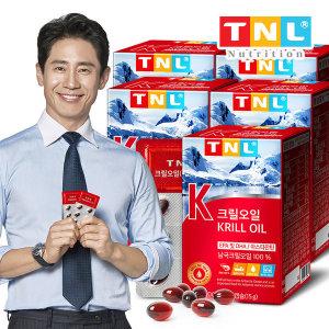 [TNL] TNL 프라임 크릴오일 5박스 5개월분