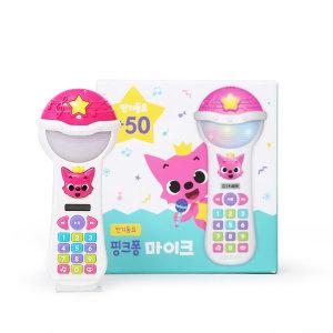 핑크퐁 마이크 사운드북 인기동요50 영어동요50