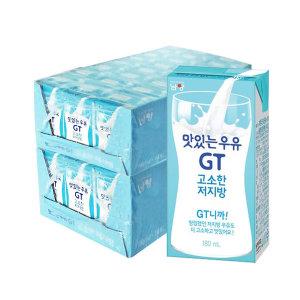 [맛있는두유GT] 맛있는우유GT 고소한 저지방우유 180ml 48입