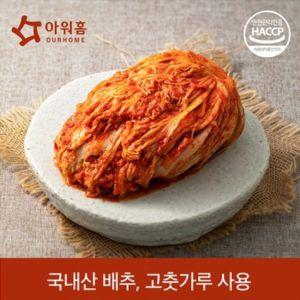 아워홈 포기김치10kg 배추/무/고춧가루 국산