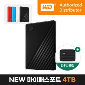 [5% 중복쿠폰] WD My Passport 4TB 외장하드