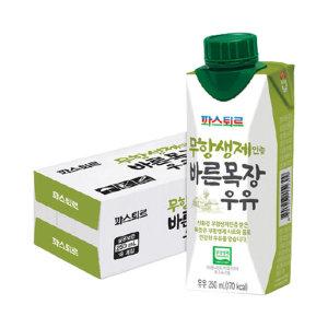 [파스퇴르우유] 파스퇴르 무항생제 바른목장우유 250mL 18입