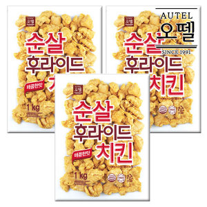 [오뗄] 오뗄 순살 후라이드 치킨 1kg+1kg /냉동식품/