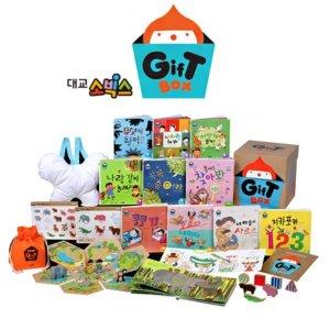 대교 우리 아이 재능 선물 Gift Box (보드북10권+기프트3종+가이드1종+박스함) - 2~3세