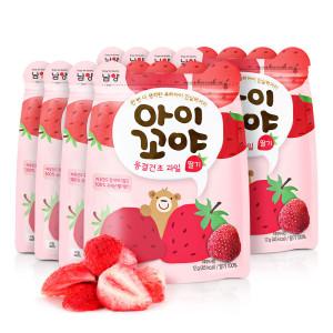 아이꼬야 동결건조 과일 4개(딸기)