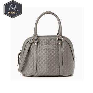 (명품직구)구찌/셀린느 외 Best bag
