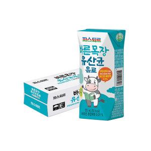 [파스퇴르] 파스퇴르 바른목장 유산균음료 125mL 24입