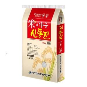 20년 햅쌀 호남평야의 좋은쌀 신동진 상등급10k