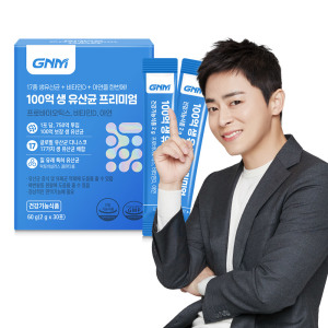 [GNM]100억보장 생유산균 스틱형 1박스