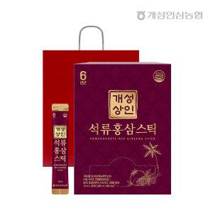 [개성인삼농협] 개성상인 석류홍삼스틱 10ml 100포 /쇼핑백 증정