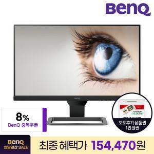 [벤큐] 공식수입사 EW2480 24형 HDR 아이케어 모니터 24인치