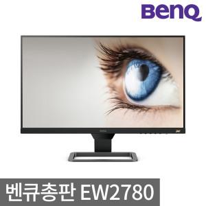 [벤큐] 공식수입사 EW2780 27형 HDR 아이케어 모니터