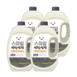 [아토세이프] 고농축 액체세제 2.5L X 4개 세탁세제 총10000ml