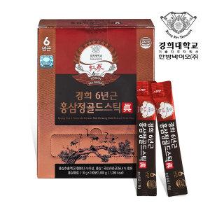 [경희홍삼] 경희 6년근 홍삼정골드스틱 10g x 100포 (1박스) 진眞