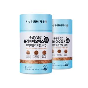 [종근당건강] 종근당건강 프리바이오틱스 FOS 2박스(60일분)